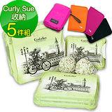 Curly Sue 貓咪收納包5件組(收納袋+盥洗包+護照包)