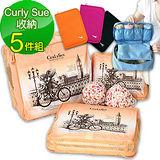 Curly Sue 貓咪收納包5件組(收納袋+護照包+貼身衣物收納包)