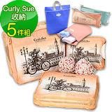 Curly Sue 貓咪收納包5件組(收納袋+漱洗包+手提式鞋袋)