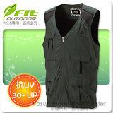 【維特 FIT】男新款 中性吸排抗UV多口袋背心/ FS1401 灰褐色