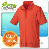 【維特 FIT】男新款 COOLMAX吸排抗UV POLO衫/ FS1102 鮭魚橙