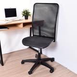 【凱堡】 Asuka全網高背辦公椅/電腦椅(5色)