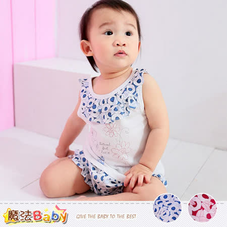 魔法Baby~女寶寶套裝~削肩無袖上衣&泡泡短褲~k35063