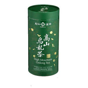 天仁台灣茗賞高山烏龍茶600g