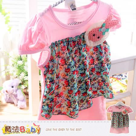 魔法Baby~連身裙~女童假兩件式洋裝~女童裝~k35094