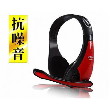 KINYO 專業級高音質立體聲耳機麥克風(EM-3650)
