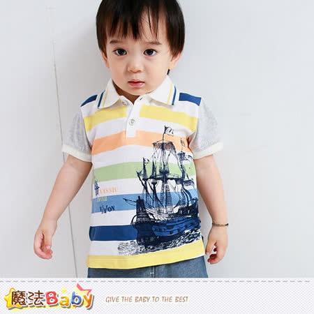 魔法Baby~小童POLO衫~百貨專櫃正品純棉上衣~k35148