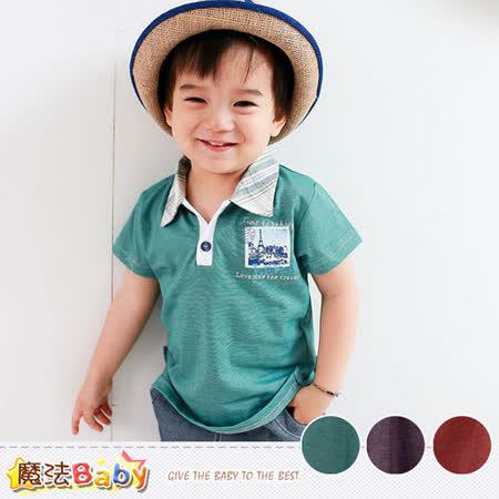 魔法Baby~嬰幼兒POLO衫~百貨專櫃正品~k35155