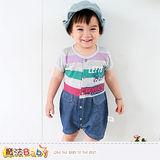 魔法Baby~連身衣~百貨專櫃正品純棉包屁衣~嬰兒服~k35162
