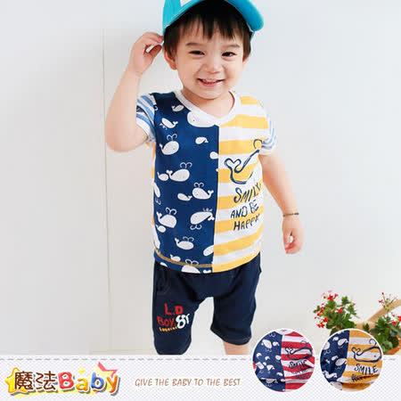 魔法Baby~兒童套裝~百貨專櫃正品短T&哈倫短褲~k35230