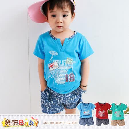 魔法Baby~兒童套裝~百貨專櫃正品純棉短T&短褲~嬰幼兒服~k35247