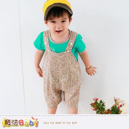 魔法Baby~嬰幼兒套裝~百貨專櫃正品純棉短T&吊帶褲~k35292