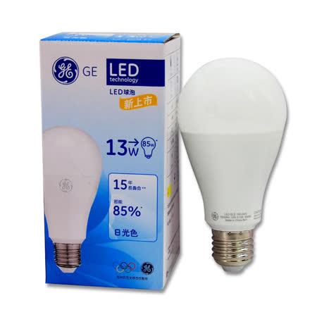 GE奇異球型LED燈泡 13W 白光/黃光 全電壓  6入組