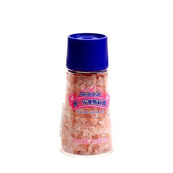 優安地斯紅岩鹽120g(研磨罐)