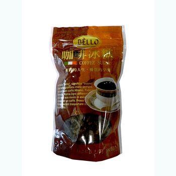 Bello咖啡冰糖380g(袋裝)