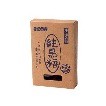 綠的宣言純黑糖220g(盒)