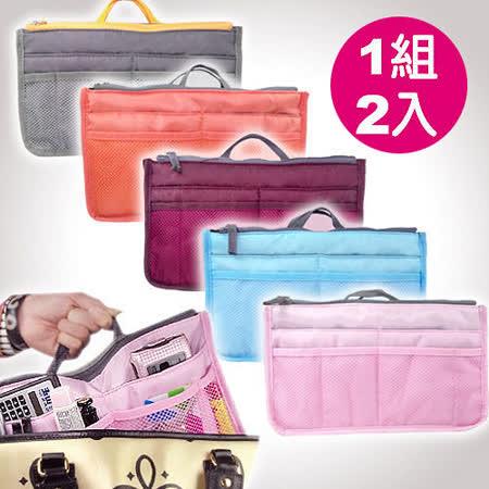 (超值2入)LISAN-韓風加厚版收納包中包/袋中袋/收納袋(5色可選)