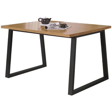 Bernice - 威爾斯實木餐桌