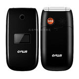 GPLUS GH989(3G版) 單卡雙螢幕摺疊老人機