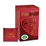 TS6純淨紅麴膠囊30顆/盒