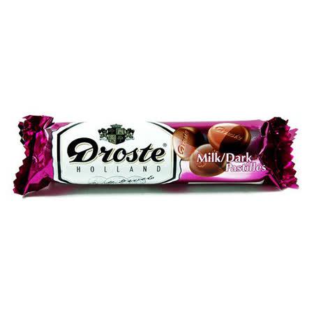 荷蘭 Droste 牛奶醇黑巧克力條85g