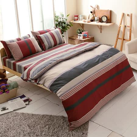 FOCA《卡地亞戀人》特大100%精梳棉四件式舖棉兩用被床包組