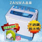 【ZANWA晶華】5.2KG節能雙槽洗滌機/洗衣機ZW-278SA 加贈超涼冰晶組