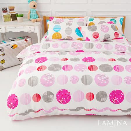 LAMINA  泡泡球-粉  單人三件式床包兩用被組