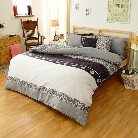 FOCA《經典貴族》特大100%精梳棉四件式舖棉兩用被床包組