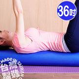 台灣製造36吋瑜珈柱