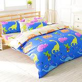 FOCA《侏儸紀樂園》加大100%精梳棉四件式舖棉兩用被床包組