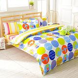 FOCA《悠閒時刻》加大100%精梳棉四件式舖棉兩用被床包組