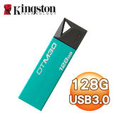 Kingston金士頓 DTM30 USB3.0 128G 隨身碟