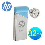 HP 32GB v215b金屬雙材輕巧隨身碟