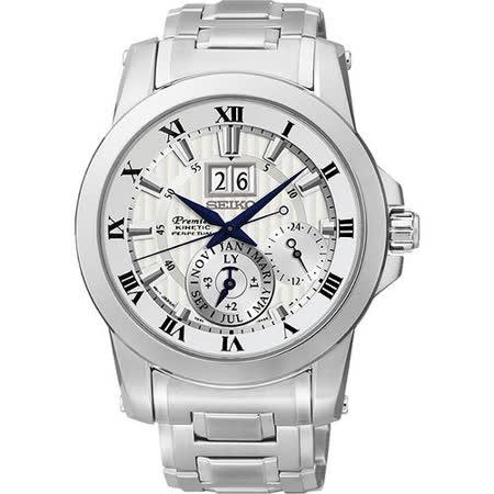 SEIKO PREMIER 人動電能大視窗萬年曆腕錶-銀 7D56-0AB0S