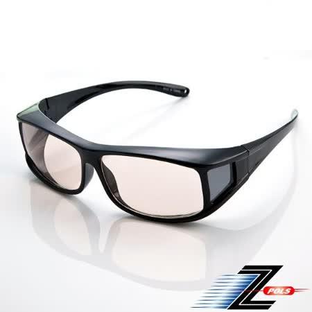 視鼎Z-POLS 包覆式方形款 頂級抗UV+抗藍光眼鏡
