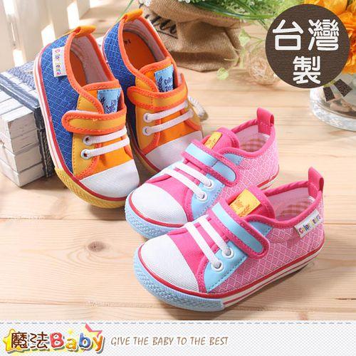 (購物車)魔法Baby~童鞋~台灣製兒童帆布鞋~sh4000