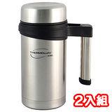 THERMO CAFE膳魔師500ml雙層真空保溫杯瓶 TC-500M(2入組)
