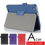 宏碁 Acer Iconia A1-830 平板電腦皮套 磁扣保護套 帶筆插 牛皮紋路