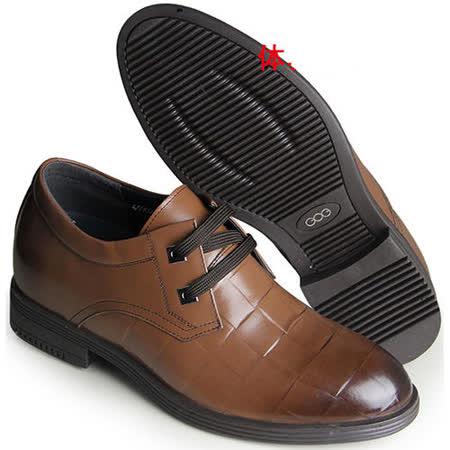 (201405新品)春秋系列20044格紋統包鞋6.5cm增高GOG高哥隱形增高鞋內增高鞋