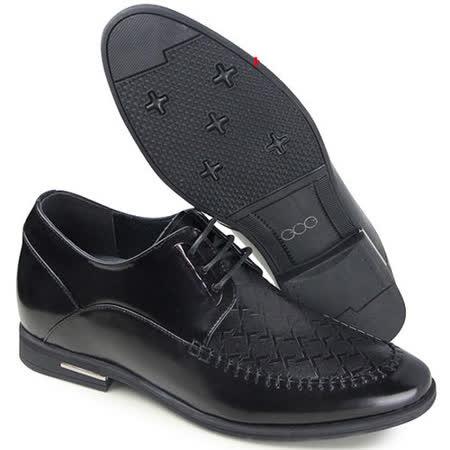 (201405新品)春秋系列70044時尚壓花軟面6.0cm增高GOG高哥隱形增高鞋內增高鞋