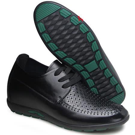 (201405新品)夏冬系列51044超軟面涼鞋6.0cm增高GOG高哥隱形增高鞋內增高鞋