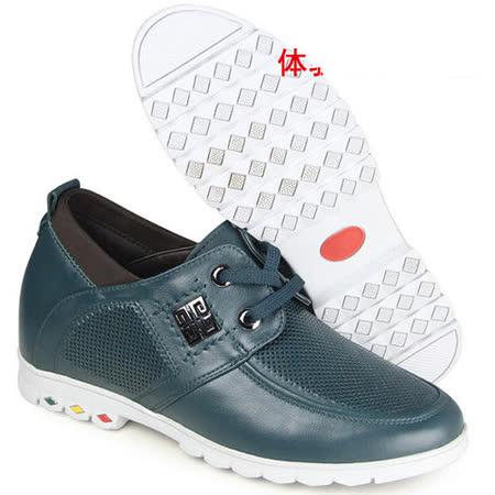 (201405新品)夏冬系列78545激光軟面涼鞋7.0cm增高GOG高哥隱形增高鞋內增高鞋