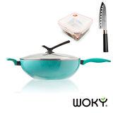 WOKY沃廚 極緻藍鑽健康不沾四件套(32炒+玻璃保鮮盒+八孔刀)-藍