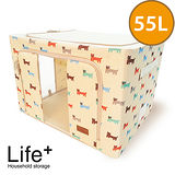 【Life Plus】日系高級鋼骨印花收納箱-55L(卡其)