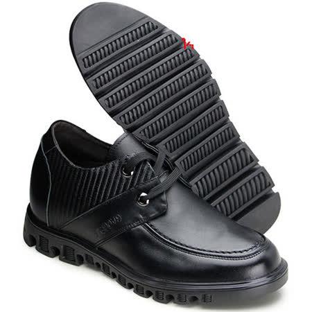 (201405新品)休閒系列58545軟面特高休閑8.0cm增高GOG高哥隱形增高鞋內增高鞋