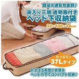 【PS Mall】竹炭床下視窗衣物收納袋 毛毯整理袋 (J1307)