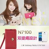 【韓國空運】正品KLOGI卡洛奇Samsung Galaxy Note2愛心雙繩手機吊飾皮套