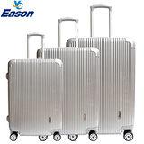 【YC Eason】簡約時尚可加大海關鎖款PC行李箱(20+24+28吋-銀爵士)