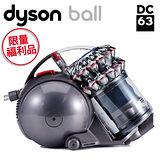Dyson DC63 motorhead 圓筒式吸塵器 銀紅色【送木質地板刷頭+床墊吸頭】